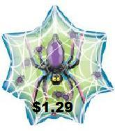 "26"" Insider Spider Web"