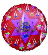 Bat Mitzvah Mylar Balloons