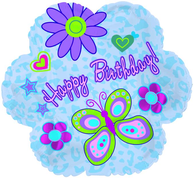 "18"" Happy Birthday Flower Shape"