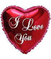 "9"" Airfill I Love You Script M65"