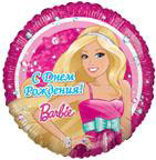 "18"" Tucare Barbie 4 Foil Balloon"