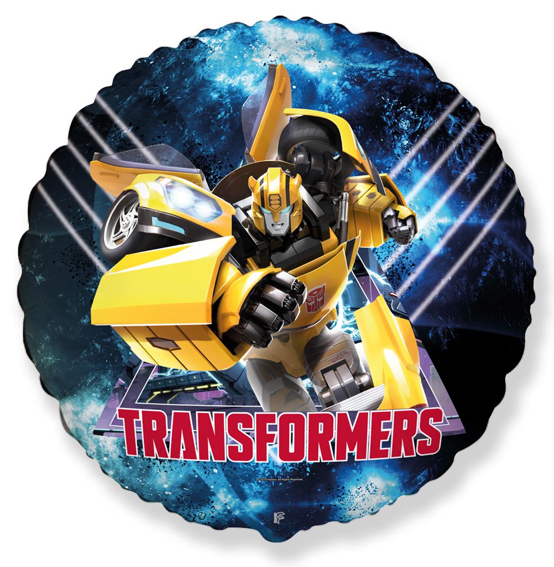 "18"" Bumblebee Transformers Foil Balloon"