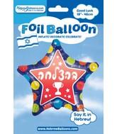 """18"""" Good Luck Dots Star Foil Balloon"""