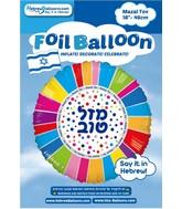 "18"" Mazal Tov Rainbow Dots Foil Balloon"