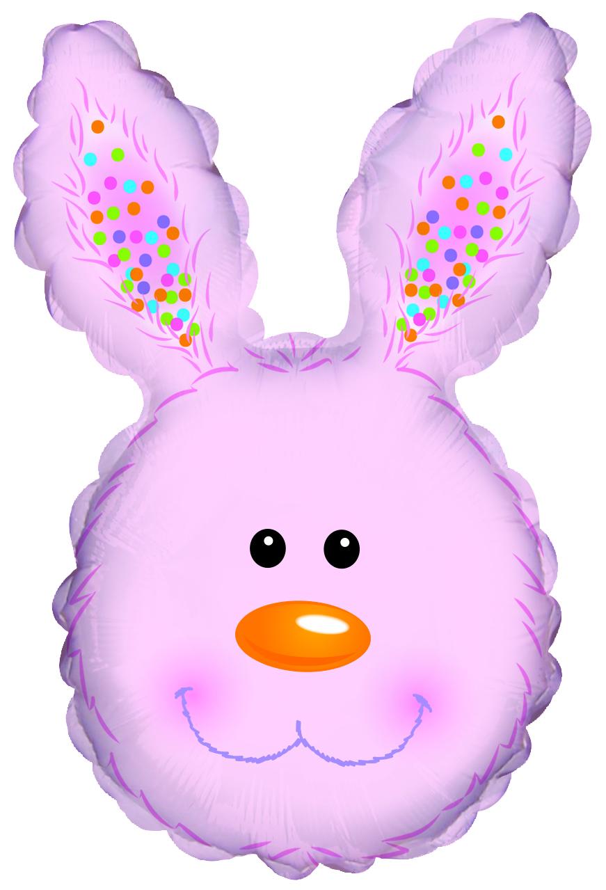 "31"" Bunny Head Pink Foil Balloon"