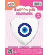 "18"" Blue Eye White Heart Hebrew Foil Balloon"