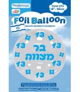 "18"" BOBO Bar Mitzvah 13 Blue Print Hebrew Foil Balloon"