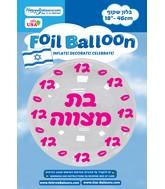 "18"" BOBO Bat Mitzvah 12 Pink Print Hebrew Foil Balloon"
