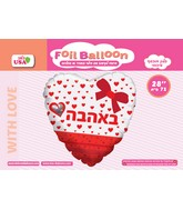 """28"""" With Love Ribbon Bow In Hebrew Foil Balloon"""