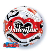"""22"""" To My Valentine Banner Bubble Balloons"""