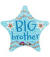 """18"""" Big Brother Star Mylar Balloon"""