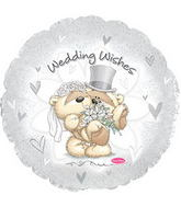 "17""Fizzy Moon Wedding Wishes Balloon"
