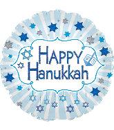 """17"""" Hanukkah Blue GlitterFoil Balloon"""