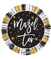 Mazel Tov Mylar Balloons