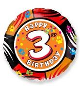 """18"""" Round Number 3 Balloon"""
