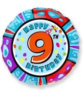 """18"""" Round Number 9 Balloon"""