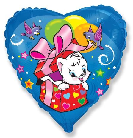"""18"""" Surprise Cat Mylar Balloon"""