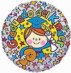 "9"" Airfill Only Balloon Graduado Del Kinder"